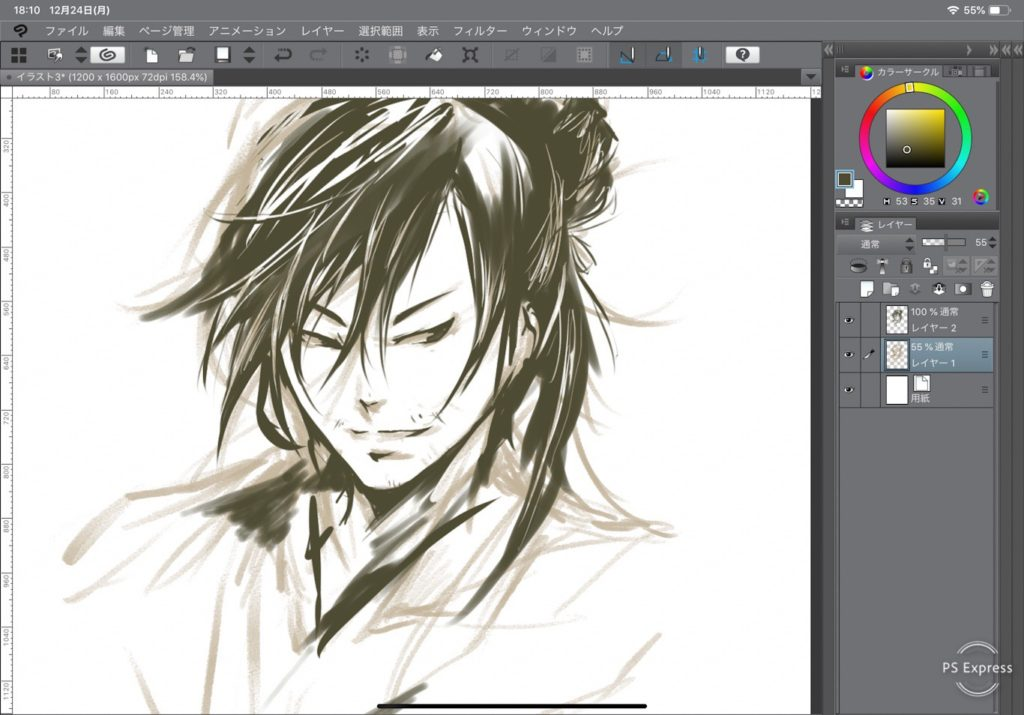 iPad Pro(11インチ)で描いた絵。